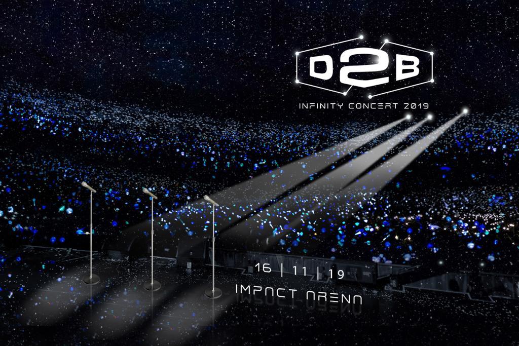 """ทนความคิดถึงไม่ไหว """"คูลฟาเรนไฮต์""""  จัดให้ """"D2B Infinity Concert 2019"""" รอบเดียวเท่านั้น"""