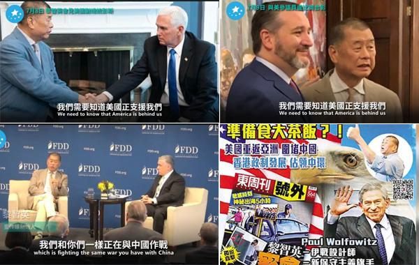 ภาพที่ CCTV นำมาแฉ ว่า จิมมี่ ไล  ได้ไปพบกับ ไมค์ เพนซ์ รองประธานาธิปบดีสหรัฐฯ และ มาร์ก พอมพีโอ  รัฐมนตรีต่างประเทศสหรัฐฯ