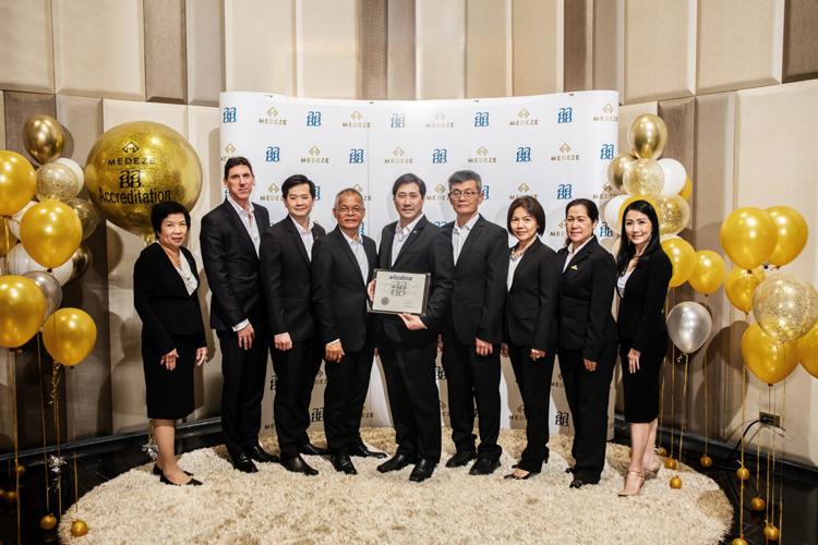 """""""เมดีซ กรุ๊ป"""" ฉลองความสำเร็จด้วยมาตรฐานระดับโลก AABB และรางวัลธนาคารสเต็มเซลล์ที่ดีที่สุดของประเทศไทย"""
