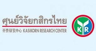กสิกรฯคาดเหตุชุมนุมฮ่องกงไทยสูญรายได้ท่องเที่ยว1.4พันล.
