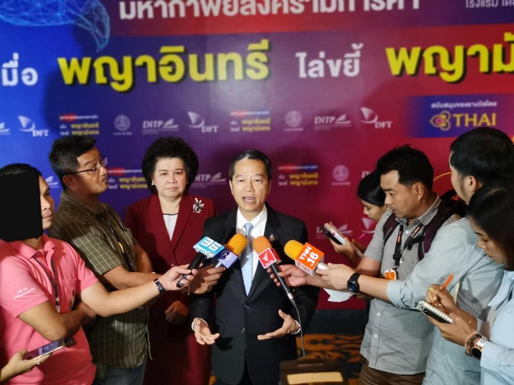 """""""พาณิชย์""""คาดเทรดวอร์ยืดเยื้อ ยันในวิกฤตไทยมีโอกาสส่งออกเพิ่ม"""