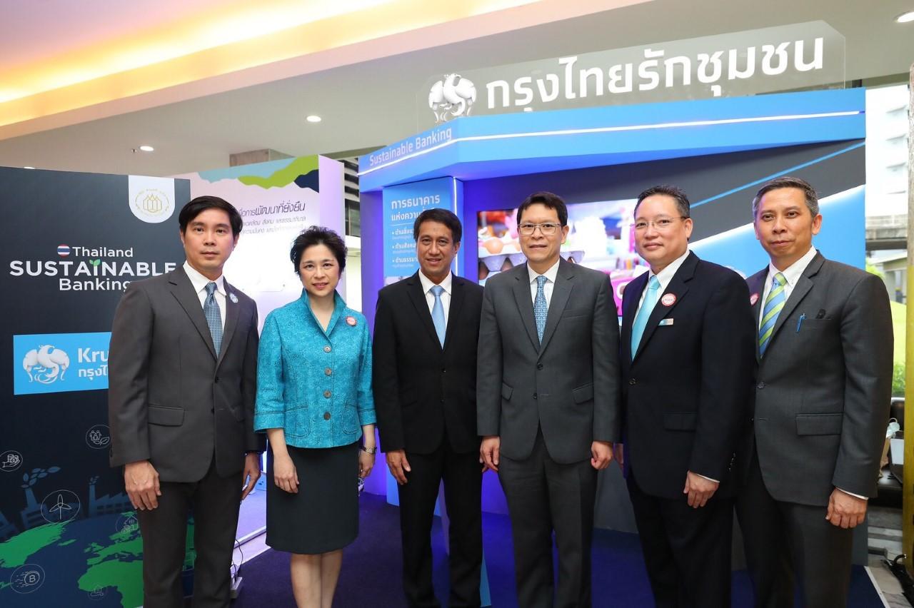 """""""กรุงไทย""""มุ่งสร้างการเติบโตของธุรกิจ ยึดหลักบรรษัทภิบาลเพื่อสร้างความยั่งยืน"""