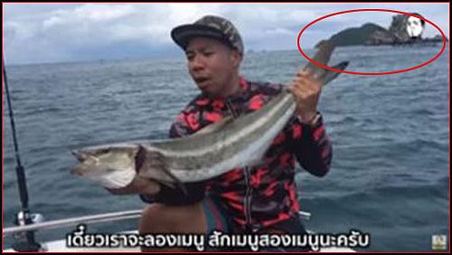 """1 ปีไม่ช้าไป เจ้าหน้าที่ยื่นเรื่องเอาผิด """"ดีเจภูมิ"""" ตกปลาในเขตอุทยานฯ"""