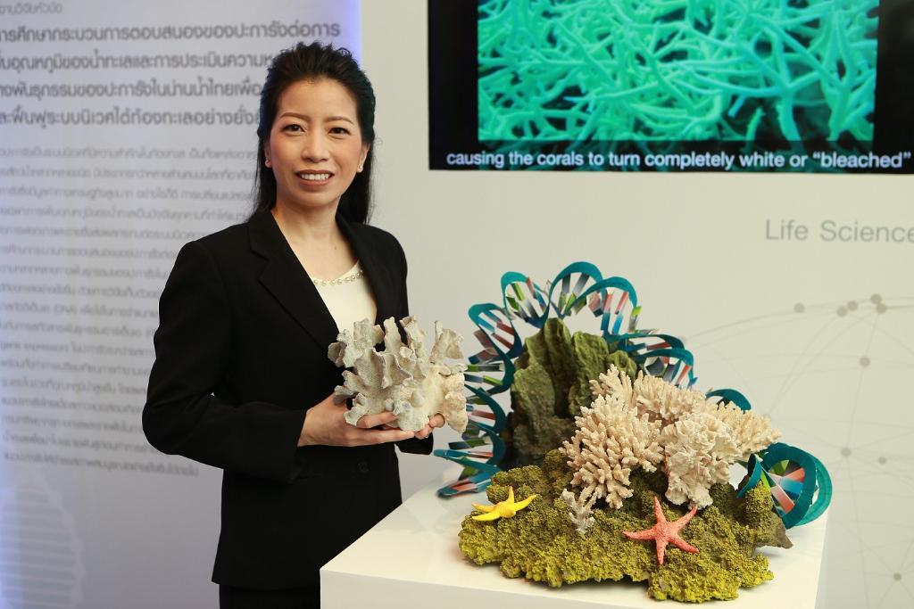 เปิดผลงาน 2 นักวิจัยสตรีไทย ตอบโจทย์การพัฒนาสังคมและสิ่งแวดล้อม