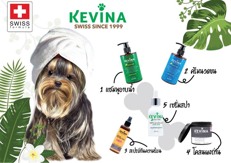 """KEVINA"" ชวนทำปาสไตล์ Switzerland เอาใจน้องหมาแมวสุดเลิฟ"