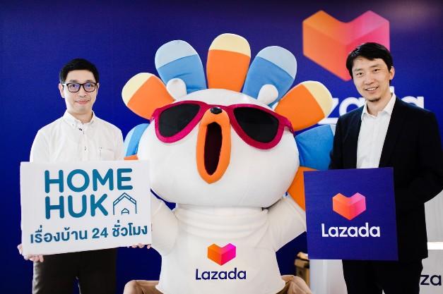 'HomeHuk' ร่วมมือกับ 'ลาซาด้า' จัดแคมเปญ HomeHuk x LazMall Brand of the Week เพื่อคนรักบ้านโดยเฉพาะ