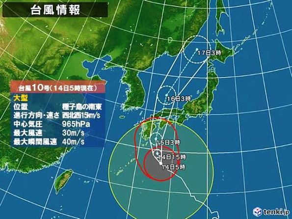 """เลี่ยง""""ไต้ฝุ่นกรอซา""""การบินไทย ปรับเวลา 4 เที่ยวบินเข้าญี่ปุ่น"""