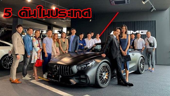 """5 คันในประเทศ! """"พีเค"""" อย่างอู้ฟู่ ถอย Mercedes-AMG GT C Edition 50 ราคาร่วม 20 ล้าน"""