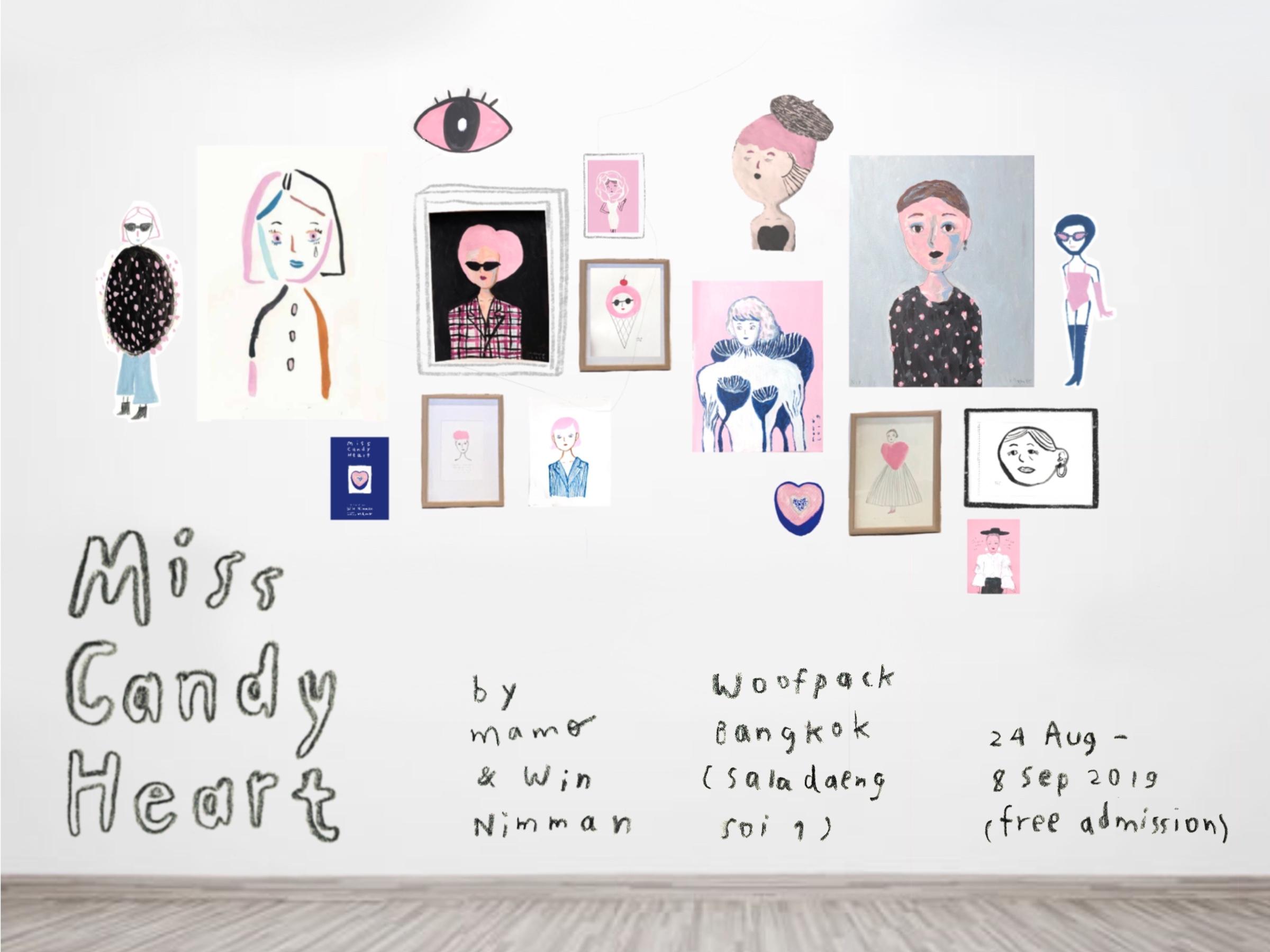 """Miss Candy Heart นิทรรศการให้กำลังใจผู้หญิงของ """"Win Nimman - mamo"""" เริ่ม 24 ส.ค.นี้"""