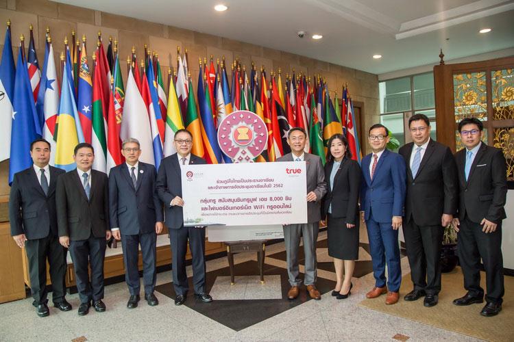 ทรู จับมือ ก.ต่างประเทศ ร่วมขับเคลื่อนการประชุมอาเซียนตลอดปี 2562