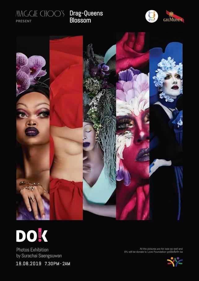 """ความงามของ Drag ในนิทรรศการภาพถ่าย """"DOK - ดอก"""""""