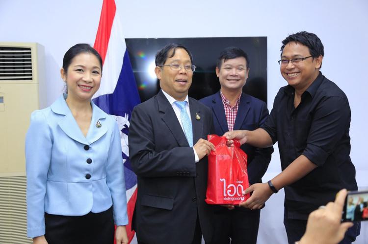 โครงการส่งเสริมการตลาดกลุ่มสินค้าเฉพาะ Niche Market เยือนสาธารณรัฐสังคมนิยมเวียดนาม