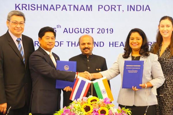 การท่าเรือฯ ลงนามบันทึกความเข้าใจ (MOU) ร่วมกับ Navayuga Container Terminal  ท่าเรือกฤษณาปัทนัม ประเทศอินเดีย