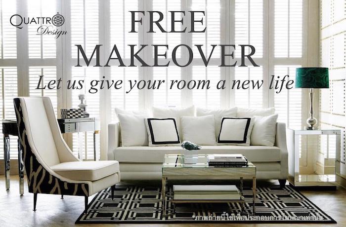 """Quattro Design"" ฉลอง 12 ปี เนรมิตห้องใหม่ให้เลย.. ฟรี!!!"
