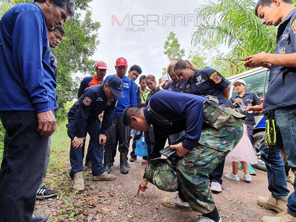 จนท.ระดมกำลังค้นหาเด็กหญิง 14 ปีหายตัวในป่า พบเดินเหม่อลอยริมถนนใกล้จุดค้นหา