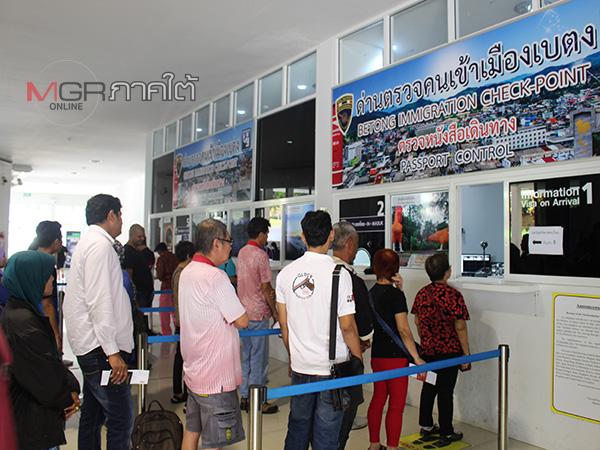 """นักวิชาการคดีชูป้ายงานไทยศึกษายังติด """"บัญชีจับตามอง"""" ถูก ตม.กักตัวทุกครั้งก่อนเข้าออกประเทศ"""