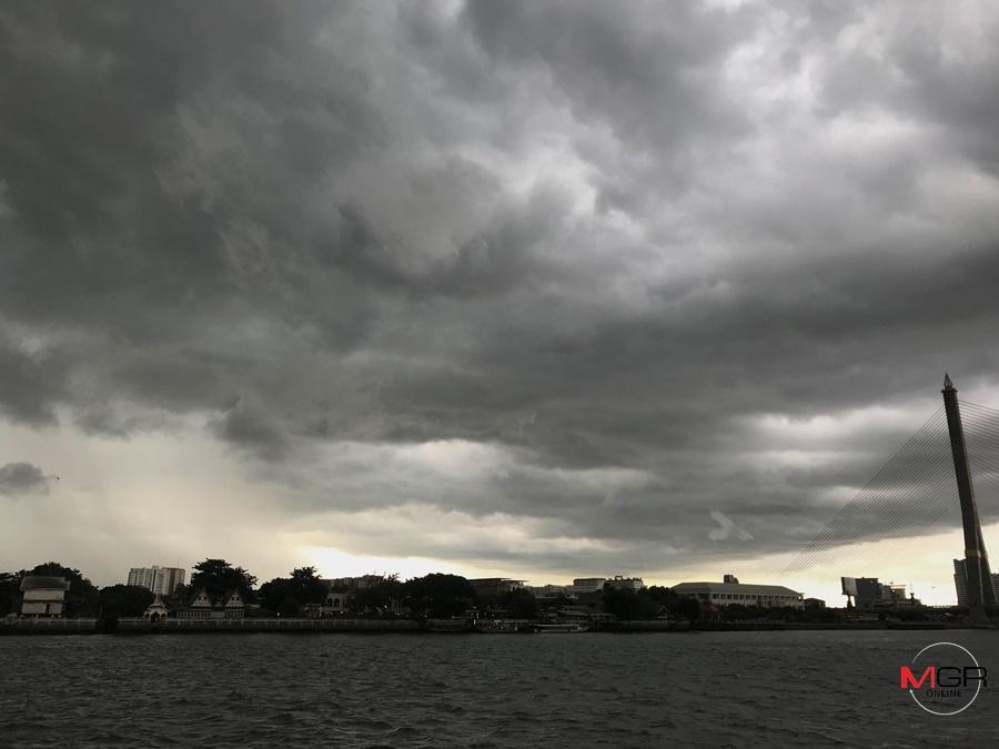 อุตุฯ เผย เหนือตอนบน-อีสานตอนบน-ใต้ ฝนถล่มหนัก ระวังน้ำท่วมฉับพลัน-น้ำป่าไหลหลาก กระหน่ำกรุงร้อยละ 40