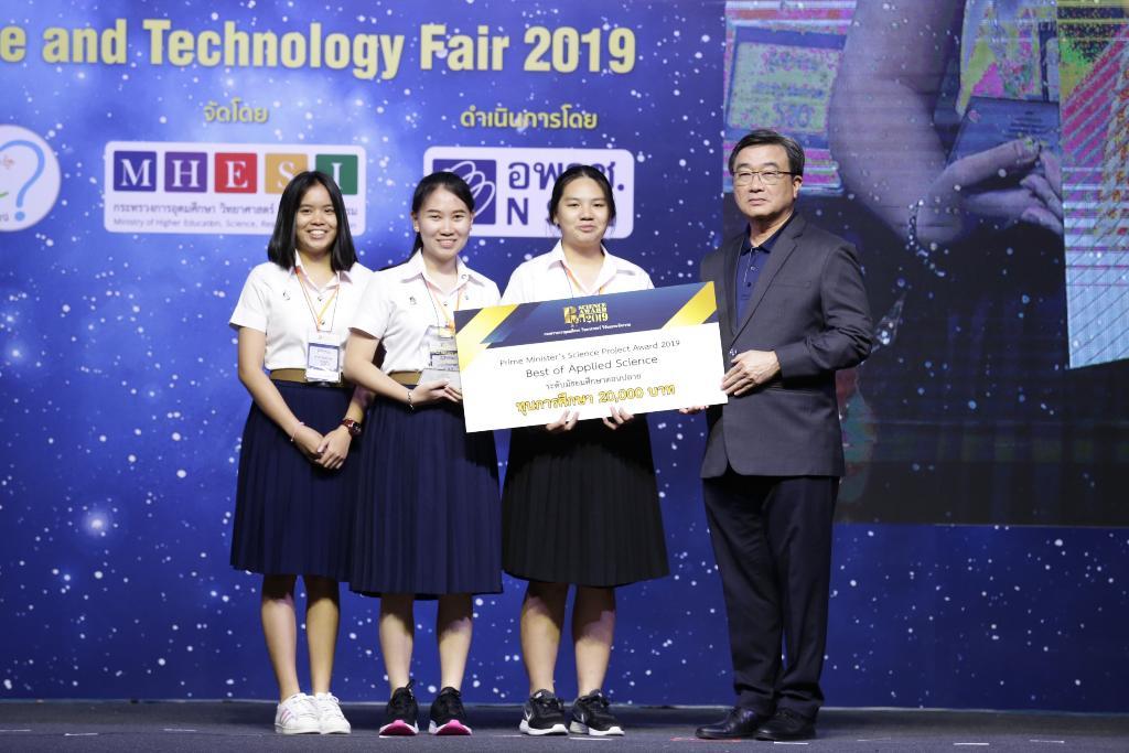 รางวัล Prime Minister's Science Project Award 2019 - Best of Category รางวัล Best of Applied Science ระดับมัธยมศึกษาตอนปลาย ได้แก่ น.ส.ณีรนุช สุดเจริญ น.ส.ชนิกานต์ พรหมเเพทย์ น.ส.พรชนัญญ์ มั่งมีธนพิบูลย์ โรงเรียนวิทยาศาสตร์จุฬาภรณราชวิทยาลัย เพชรบุรี จ.เพชรบุรี