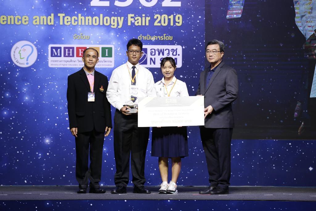 รางวัล Prime Minister's Science Project Award 2019 - Best of Category รางวัล Best of Biological Science ระดับมัธยมศึกษาตอนปลาย ได้แก่ นายธีรกานต์ วรรณกาญจน์ น.ส.สุทธิดา เอี่ยมสะอาด โรงเรียนพนมสารคามพนมอดุลวิทยา จ.ฉะเชิงเทรา