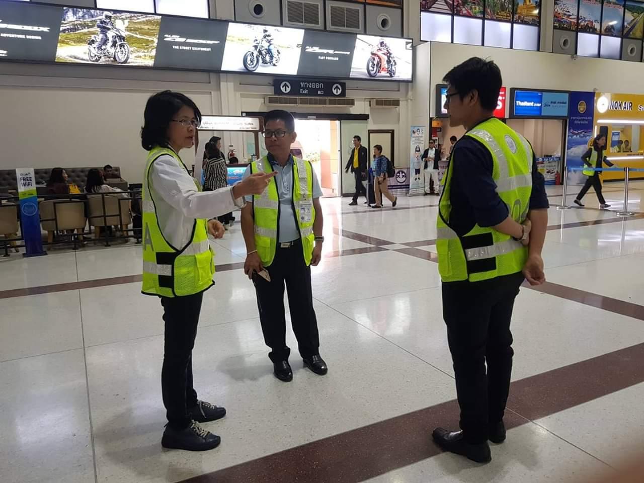 """สนามบินบุรีรัมย์ เร่งเพิ่มสิ่งอำนวยความสะดวกรับ""""โมโตจีพี 2019"""""""