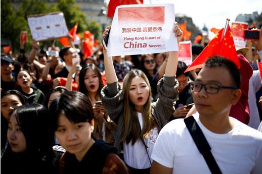 กลุ่มผู้ชุมนุมประท้วงที่ฮ่องกง