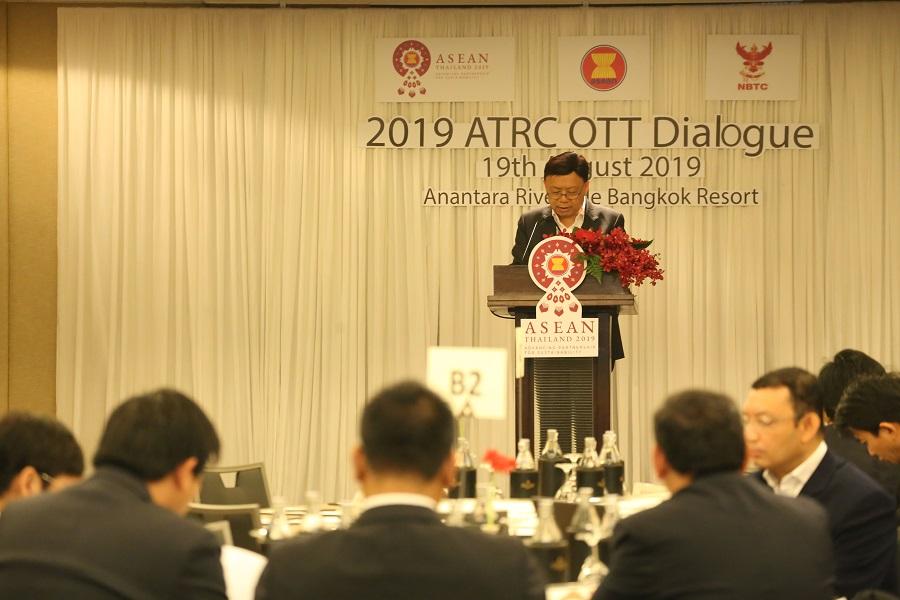 กสทช.ขายไอเดียเก็บค่าบริการ OTT ตั้งศูนย์ยืนยันข้อมูลทุกประเทศในอาเซียน
