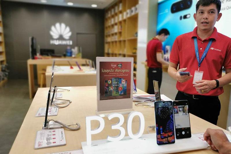 5 ร้านขายมือถือเวลาประกันคืนเงินหาก Huawei ใช้งานแอปฯGoogleไม่ได้ ถึงสิ้นปีนี้