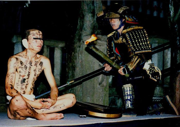 ละคร Hoichi the Earless (วัดเมืองโกเบ) โดย松岡明芳