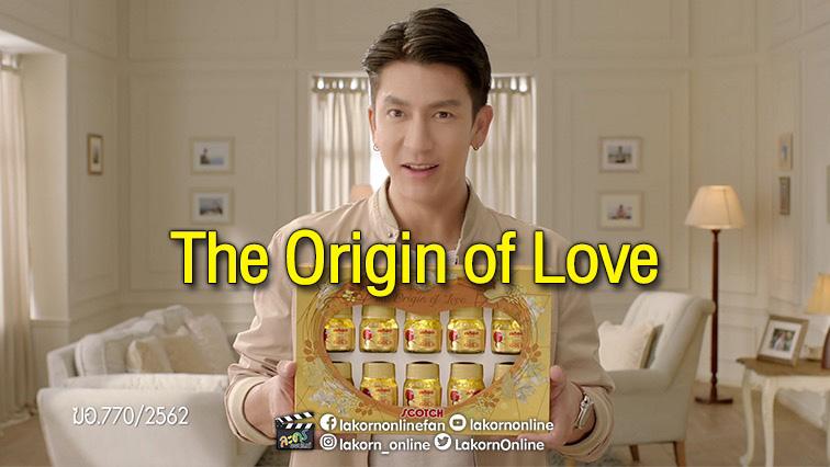 ติ๊ก-เจษฎาภรณ์ & The Origin of Love