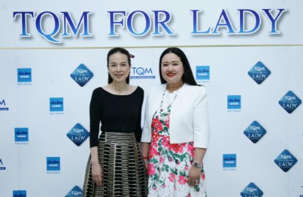 MTIจับมือTQMเจาะประกันสตรี ชู 5 โปรดักส์ตอบโจทย์ทุกอินไซด์ผู้หญิง