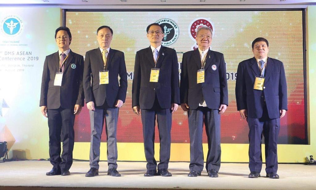 กรมการแพทย์ ก.สาธารณสุข จัดประชุมวิชาการนานาชาติฯ แลกเปลี่ยนความรู้ด้านการแพทย์เฉพาะทาง 10 ประเทศอาเซียน