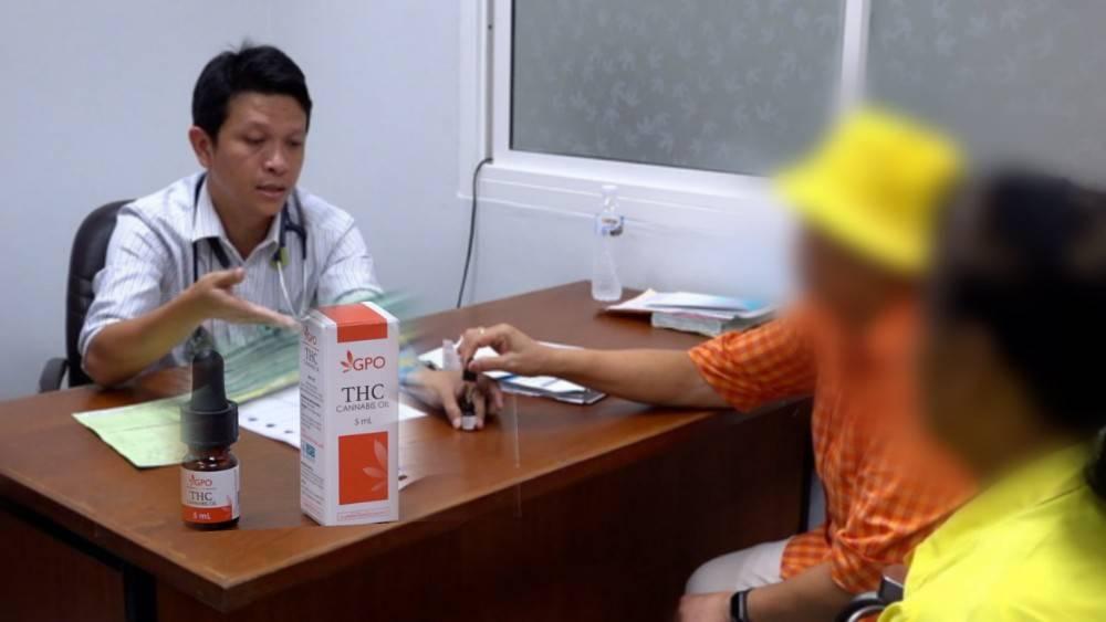 รพ.ขอนแก่น เผยผู้ป่วยเข้าคลินิกกัญชาวันแรก 6 ราย จ่ายยาแล้ว 2 ราย