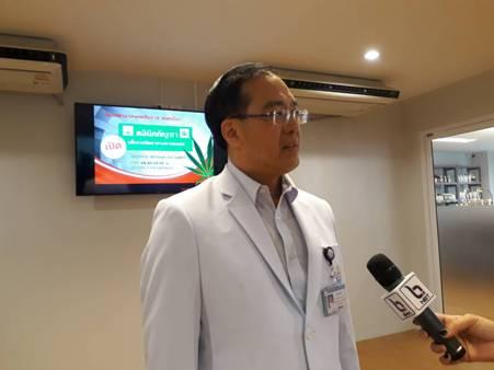 เปิดแล้ว!คลินิกกัญชา รพ.พุทธชินราช วินิจฉัยโรค-จ่ายยาทุกพุธและศุกร์