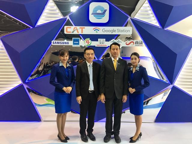 """""""พีทีจีเอ็นเนอยี"""" ร่วมมือ """"ท่าอากาศยานไทย""""และพันธมิตร เปิดตัว AOT DIGITAL PLATFORM 4.0"""