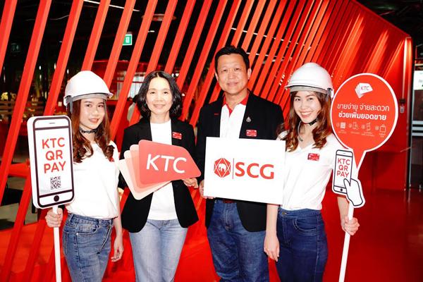 """SCG จับมือ KTC ส่งเสริมการเติบโตธุรกิจก่อสร้าง เปิดตัวบัตรเครดิต """"KTC-SCG VISA Purchasing"""" เพิ่มโอกาสรับงานก่อสร้างได้มากและสะดวกขึ้น"""