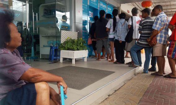 แถวยาวเหยียด!คนอุทัยฯ-นครสวรรค์ แห่เข้าคิวรอกดเงินแน่นหน้าแบงก์กรุงไทยต่อเนื่อง