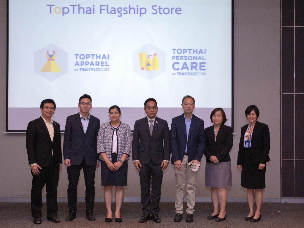 """""""พาณิชย์""""เปิดร้าน TopThai Flagship Store บนเว็บ Tmall นำสินค้าไทยขายชาวจีน"""