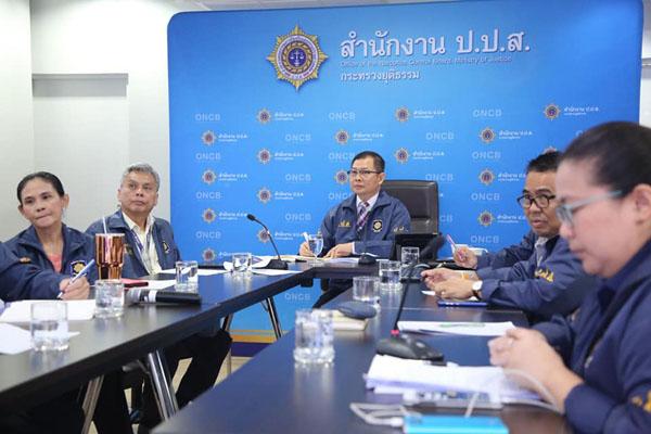 """ป.ป.ส.บุกค้นยาเสพติดในชุมชน9 จว.ตามยุทธการ """"1386 ทั่วไทย """""""