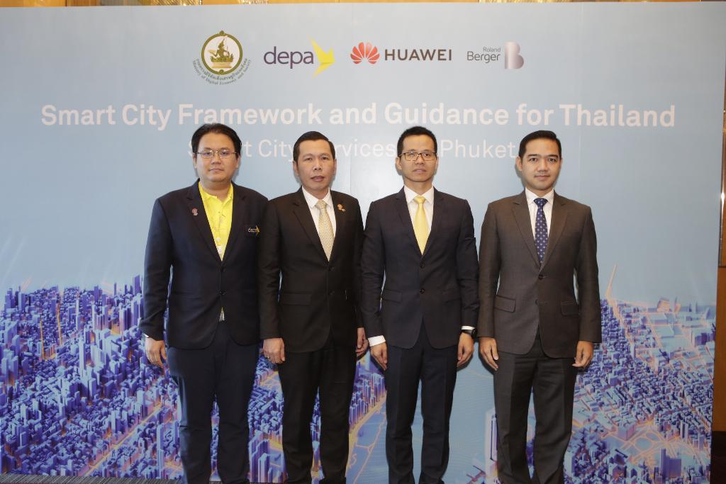 MD ใหม่ Huawei ไทยลุยพัฒนาคน ภารกิจแรกธุรกิจสมาร์ทซิตี้ภูเก็ต