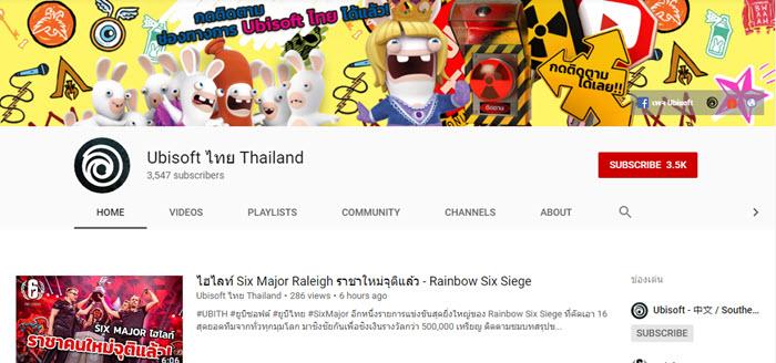 """ยูบิซอฟต์เปิดตัวช่อง YouTube """"UBISOFT ไทย - THAILAND"""" อย่างเป็นทางการ"""