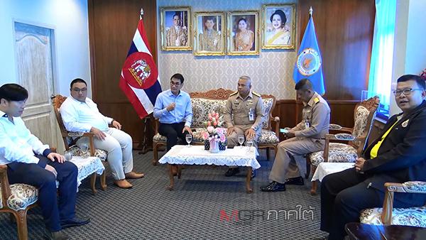 """""""ทูน หิรัญทรัพย์"""" นำคณะเข้าพบรอง ผบ.ทัพเรือภาค 2 และ ผบ.ฐานทัพเรือสงขลา หารือร่วมกันในการพัฒนาคุณภาพชีวิตของคนไทยในภาคใต้"""