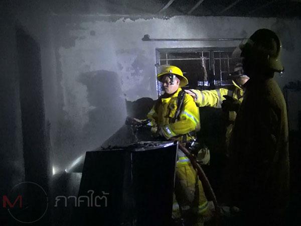 อุทาหรณ์! หญิงหาดใหญ่เสียบปลั๊กต้มน้ำร้อนแล้วเผลอหลับจนน้ำแห้งเกิดไฟไหม้บ้าน