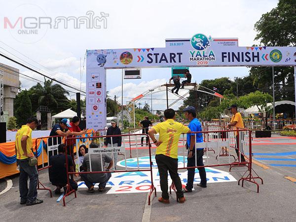 """ยะลาเตรียมพร้อมรับนักวิ่งกว่า 5 พันคนพรุ่งนี้ในงาน """"ยะลามาราธอน 2019"""""""