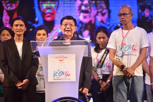 มันส์สะใจสุดยิ่งใหญ่ ! กลางภูเก็ต กับ งาน Amazing Thailand Presents The Iconic Phuket Music Festival