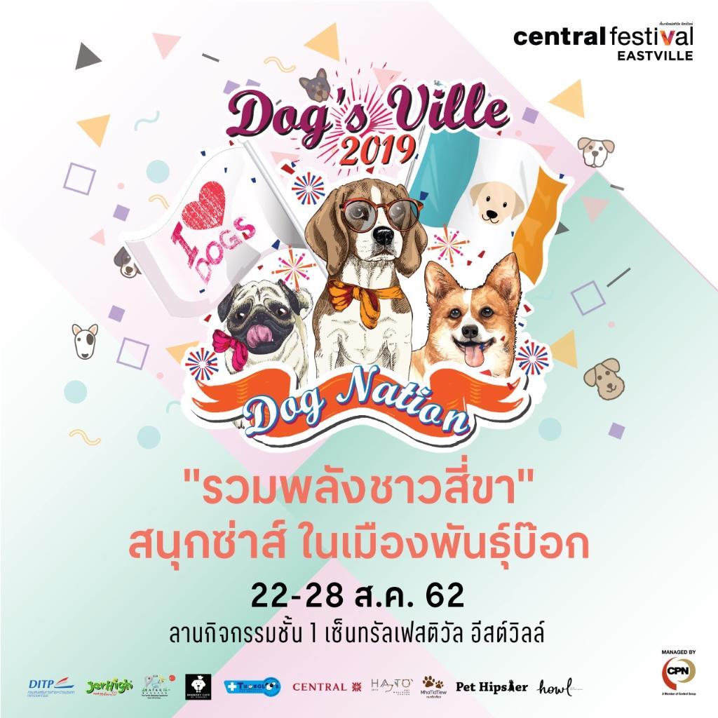 """เซ็นทรัลเฟสติวัล อีสต์วิลล์ ชวนคนรักน้องหมาไม่ควรพลาด """"รวมพลังชาวสี่ขา"""" มาสนุกซ่าส์ในเมืองพันธุ์บ๊อกไปกับ Dog's Ville 2019 : Dog Nation ประเทศจำลองสำหรับน้องหมา"""