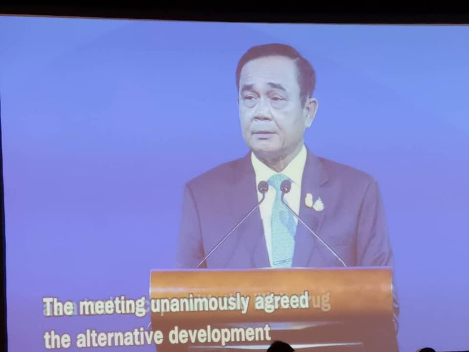 """""""ประยุทธ์"""" หวังผลสัมฤทธิ์ AIPA ต่อยอดความเข้มแข็ง ทุกด้านของอาเซียน"""