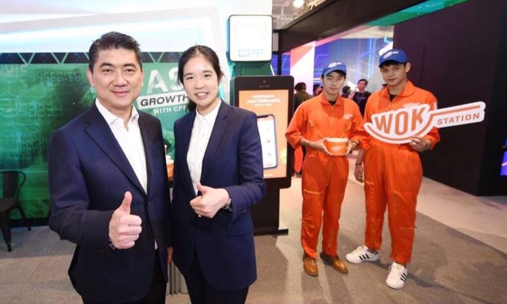 """""""WOK Station"""" สตรีทฟู้ดน้องใหม่ ปูพรม 10สาขาในไทย ก้าวต่อไปลุยจีน"""
