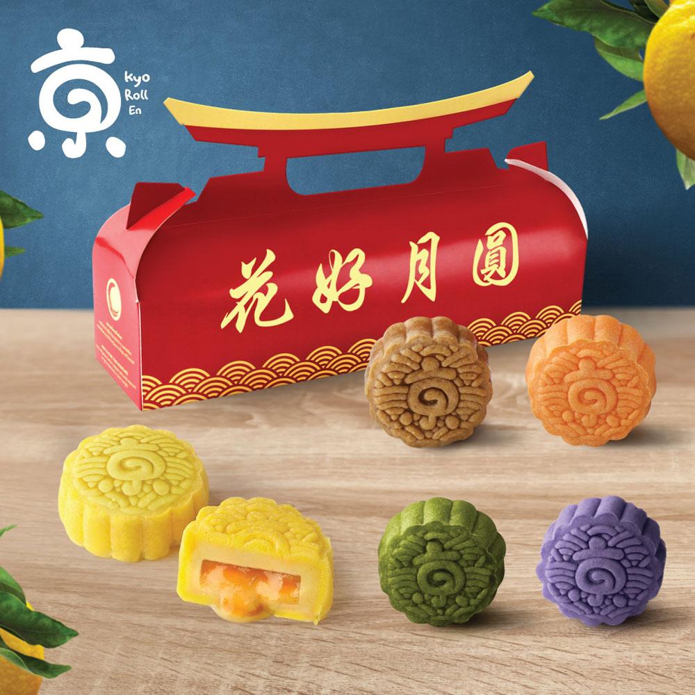 "Kyo Roll En ชวนลิ้มรสขนมไหว้พระจันทร์ ""ยูซึ คัสตาร์ด ลาวา"" 4 รสชาติใหม่กลิ่นอายญี่ปุ่น"