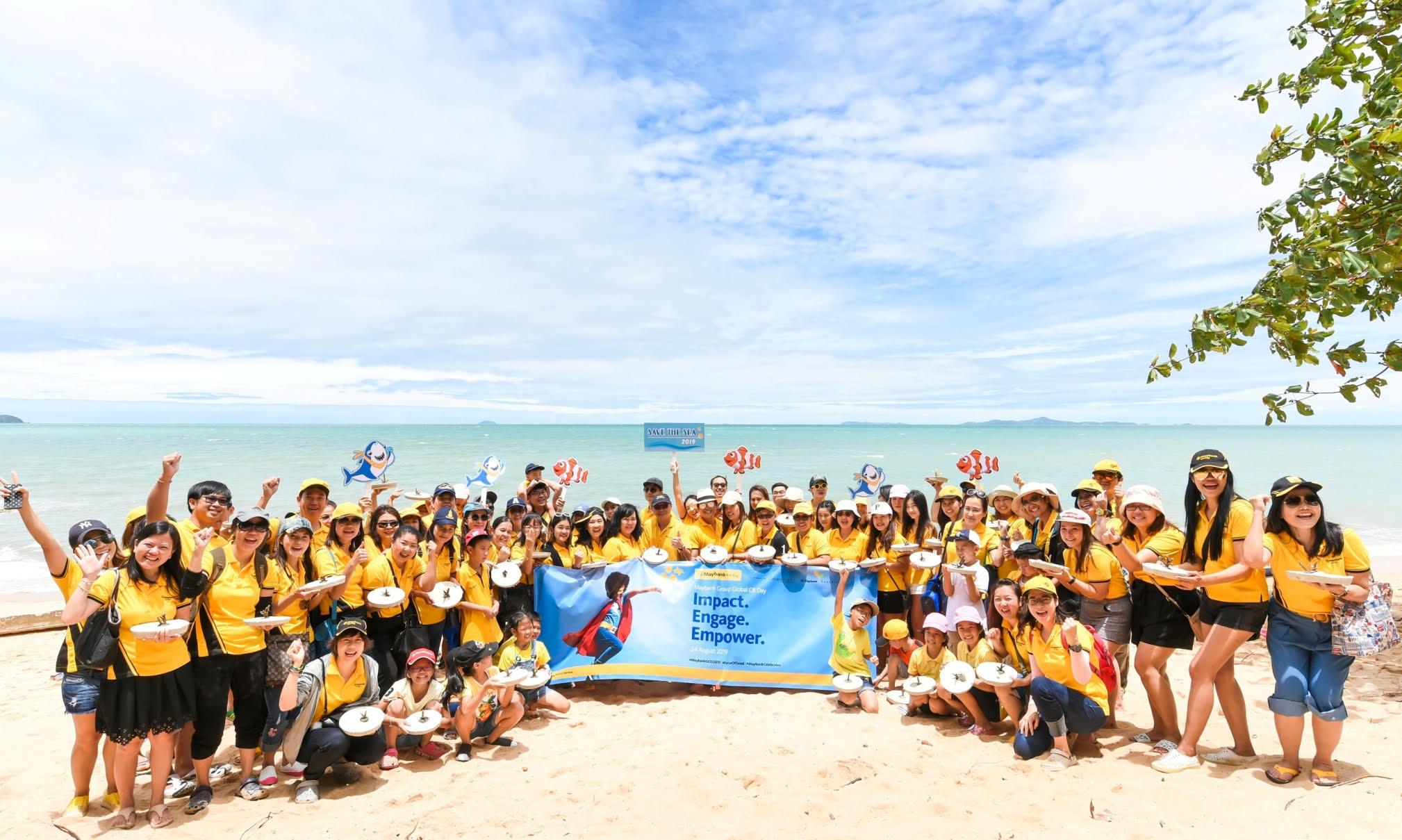 เมย์แบงก์ กิมเอ็ง จัดกิจกรรม Global CR Day2019