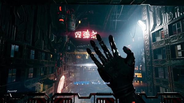 """ตัวอย่างสุดคูล! Ghostrunner เกมแอ็คชั่น """"ไต่สู้-กู้อนาคต"""""""